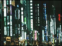 Companies on Tokyo's Ginza street