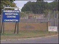 Oakington Reception Centre
