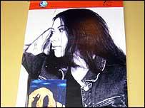 Poster of novelist Nukila Amal