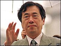 Naoto Kan, leader of the DPJ