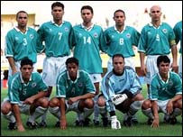 Egypt's 1998 Nations Cup winning team