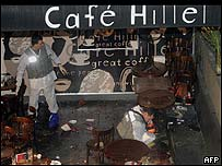 Cafe Hillel after the bombing