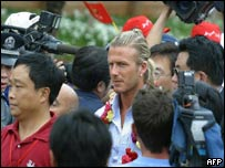 David Beckham amid tight security and the press