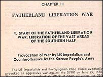 Excerpt from 'Modern History of Korea'