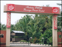 The Coca-Cola plant in Kerala