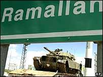 Israeli tank in Ramallah