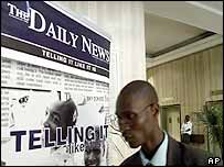 The Daily News offices in Harare
