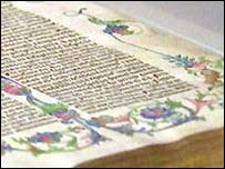 Illuminated manuscripts like the Gutenberg Bible were written on parchment