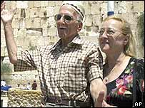 Ezra Levy (left) and his sister Dina