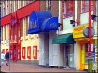 China Palace Casino, China Town, Birmingham