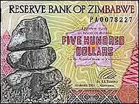 Zimbabwean 500 dollar banknote