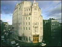 """""""Бродкастинг-Хаус"""", открылся в 1932 году"""