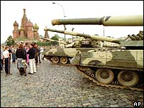 1991 coup in Red Square