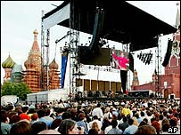 Sir Paul McCartney performs in Red Square