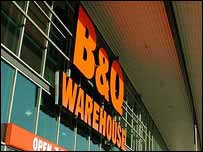 B&Q Warehouse store
