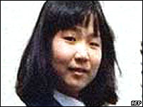 Megumi Yokota, kidnap victim