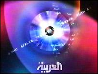 Al-Arabiya logo