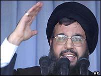 Sheikh Nasrallah