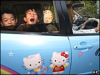 One of Japan's new Hello Kitty taxis
