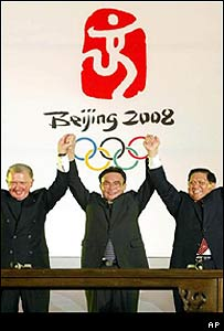 Hein Verbruggen (l), chairman of the Co-ordination Commission at the International Olympic Committee (IOC) for the 2008 Beijing Olympics, Chinese National Peoples Congress Chairman Wu Bangguo (c)