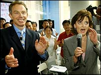 Cherie Blair sings