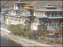 Punakha Dzong fortress, Bhutan