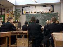 Class in private school
