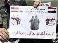 Anti-gun poster in Baghdad