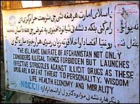 Плакат времен правления талибов, провозглашающий борьбу с наркотиками