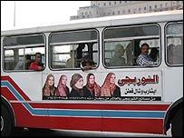 Cairo bus
