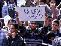 An Egyptian student holds up a placard saying No to Israel