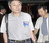 Yoshiteru Takahashi arrives in Kathmandu