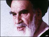 File photo of Ayatollah Khomeini