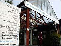 Middlesbrough General Hospital