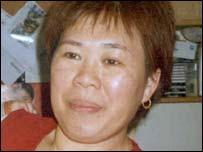 Yuk Ying Phuah