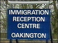 Oakington Reception Centre