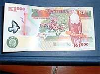 زوال الحبر من على الاوراق المالية الجديدة في زامبيا