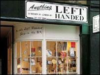 Ассортимент магазина составляют предметы обихода удобные для тех, кто пользуется в основном левой рукой