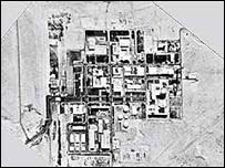 Dimona plant in Israel - a satellite photo from 1971
