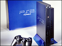 Sony's PlayStation 2 was named top games console
