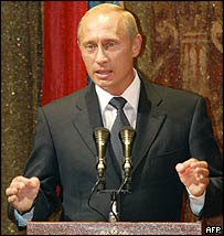 Putin at WCC, AFP