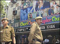 Police outside cinema showing Chori Chori Chupke Chupke