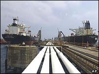 Ceyhan oil terminal in Turkey used to export Iraqi oil