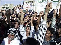 Shia protest
