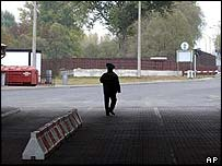 Belarusian border guard. File photo