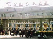 Dushanbe railway station