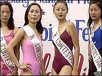 The four contestants for Miss Tibet 2002