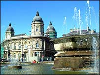 Hull fountain