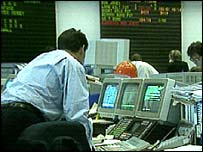A Trading room