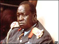 Idi Amin promoted himself as the